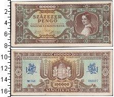 Изображение Банкноты Венгрия 100000 пенго 1945  UNC-