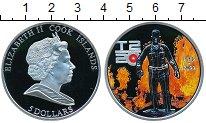 Изображение Монеты Острова Кука 5 долларов 2011 Серебро Proof- Елизавета II. Термин