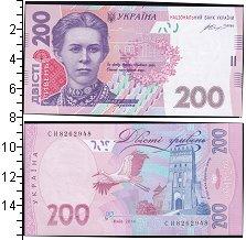 Изображение Банкноты Украина 200 гривен 2014  UNC