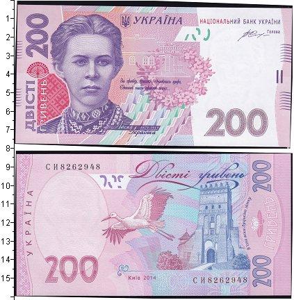 Картинка Банкноты Украина 200 гривен  2014