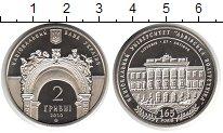 Изображение Монеты Україна 2 гривны 2010 Медно-никель Proof- Львовский Национальн