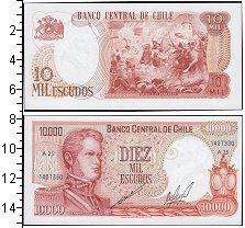 Изображение Боны Чили 10000 эскудо 0  UNC- Генерал Бернардо О Х
