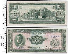Изображение Боны Филиппины 200 песо 1949  UNC- Президент Мануэль Ке