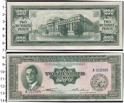 Картинка Боны Филиппины 200 песо  1949