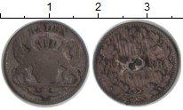 Изображение Монеты Баден 3 крейцера 1848 Серебро