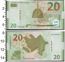 Изображение Банкноты Азербайджан 20 манат 0  UNC-