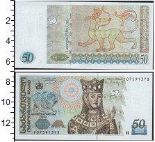 Изображение Боны Грузия 50 лари 0  UNC- Царица Томара