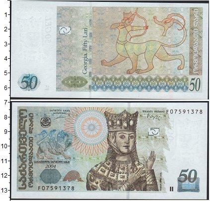 Картинка Банкноты Грузия 50 лари  0