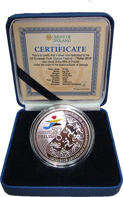Изображение Подарочные монеты Грузия Европейский молодежный олимпийский фестиваль 2015 Серебро Proof-