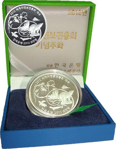 Изображение Подарочные монеты Южная Корея Конгресс по защите животных 2012  Proof