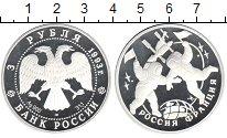 Изображение Монеты Россия 3 рубля 1993 Серебро Proof- Совместный полет в к