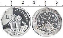 Изображение Монеты Україна 2 гривны 2014 Серебро Proof Знаки Зодиака: Близн