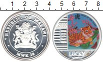 Изображение Монеты Малави 20 квач 2010 Серебро Proof Год тигра.