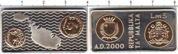 Картинка Монеты Мальта 5 лир Серебро 2000
