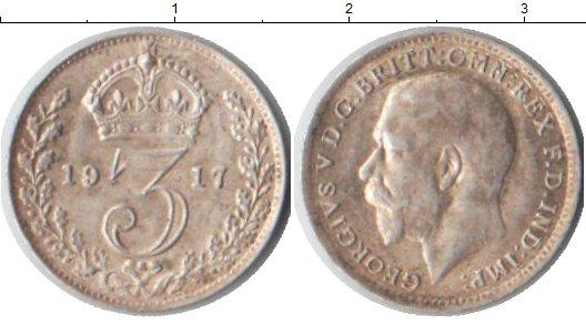 Картинка Монеты Великобритания 3 пенса Серебро 1917