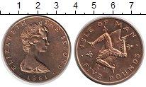 Изображение Монеты Остров Мэн 5 фунтов 1981  UNC-