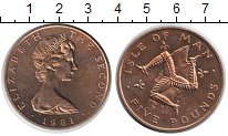 Изображение Монеты Остров Мэн 5 фунтов 1981  UNC- Елизавета II.