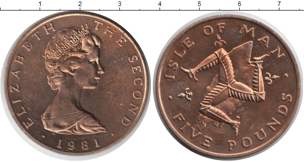 Картинка Монеты Остров Мэн 5 фунтов  1981