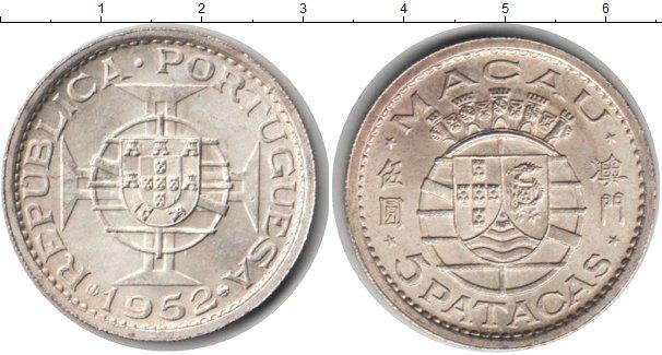 Картинка Монеты Макао 5 патак Серебро 1952
