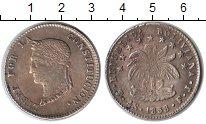 Изображение Монеты Боливия 4 соля 1858 Серебро VF Симон Боливар