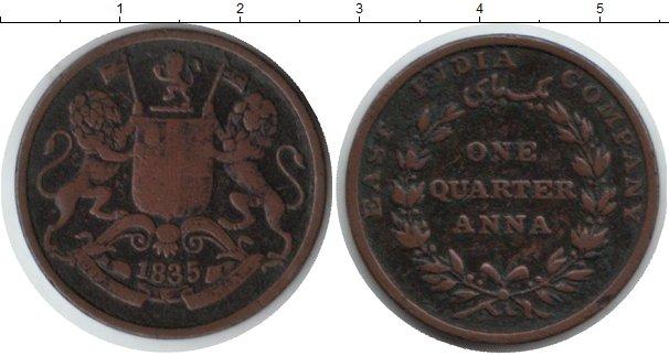 Картинка Монеты Индия 1/4 анны Медь 1835