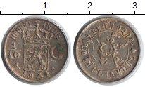 Изображение Монеты Нидерланды Нидерландская Индия 1/10 гульдена 1942 Серебро XF