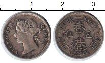 Изображение Монеты Гонконг 5 центов 1899 Серебро VF Виктория
