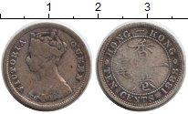 Изображение Монеты Гонконг 10 центов 1888 Серебро VF Виктория