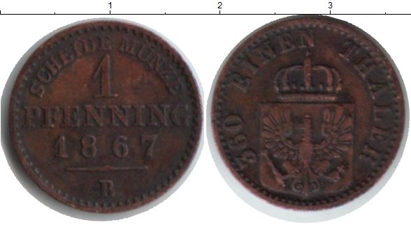 Картинка Монеты Пруссия 1 пфенниг Медь 1867