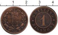 Изображение Монеты Дания 1 скиллинг 1856 Медь