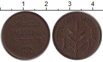 Изображение Монеты Палестина 1 мил 1939 Медь XF `Надпись на арабском