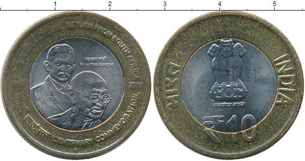 Картинка Мелочь Индия 10 рупий Биметалл 2015