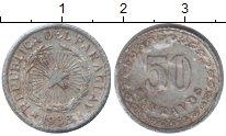 Изображение Монеты Парагвай 50 сентаво 1938 Алюминий VF