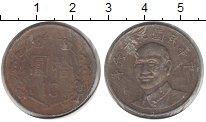 Изображение Монеты Тайвань 10 юань 0 Медно-никель VF Портрет