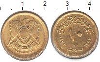 Изображение Монеты Египет Египет 1973  XF