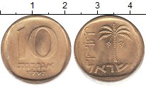Изображение Мелочь Израиль 10 агор 0  XF Пальма