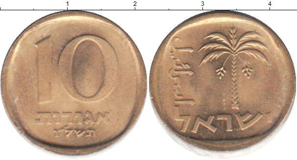 Картинка Мелочь Израиль 10 агор  0