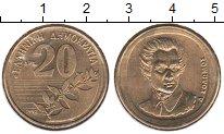 Изображение Монеты Греция 20 драхм 1992  XF