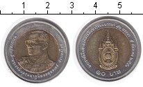 Изображение Монеты Таиланд 10 бат 0 Биметалл UNC- Рама IX