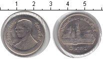 Изображение Монеты Таиланд 1 бат 0 Медно-никель UNC- Рама IX