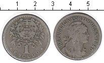 Изображение Монеты Португалия 1 эскудо 1940 Медно-никель VF