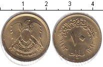 Изображение Монеты Египет 10 миллим 1973  UNC-