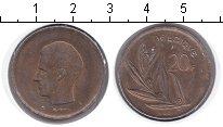Изображение Монеты Бельгия 20 франков 1980 Медь XF