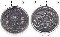 Изображение Монеты Румыния 10 лей 1995 Медно-никель UNC- ФАО
