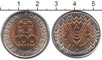 Изображение Монеты Португалия 100 эскудо 1995 Биметалл UNC- ФАО