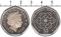 Изображение Монеты Великобритания 50 пенсов 2010 Медно-никель UNC- Елизавета II.