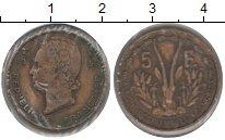 Изображение Монеты Французская Африка 5 франков 1956 Медь  Антилопа.