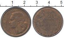 Изображение Монеты Франция 20 франков 1951 Медь XF