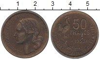 Изображение Монеты Франция 50 франков 1953 Медь VF
