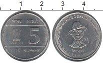 Изображение Мелочь Индия 5 рупий 2012 Медно-никель XF